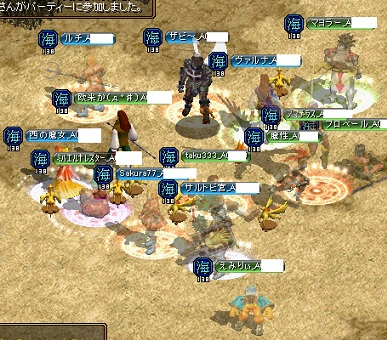海2011.11.11(きん)