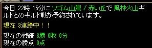 海2011.11.9(水)