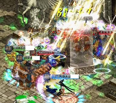 英霊2011.11.12お城