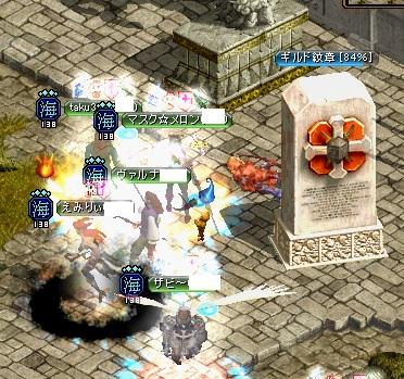 海2011.11.12お城