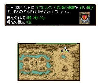 海2011.11.18(金)