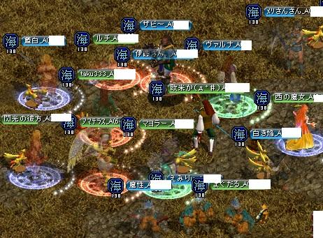 海2011.11.16(すい)