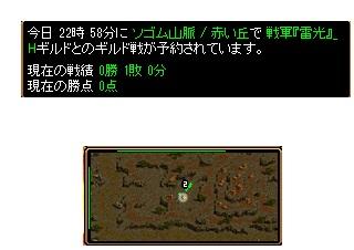 2011.11.16(水)