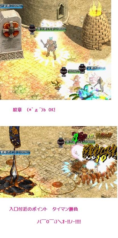ドリシア2011.11.19その2