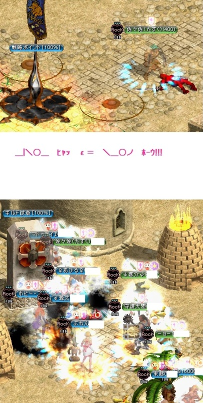 ドリシア2011.11.19の3