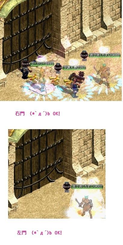 ドリシア2011.11.19お城
