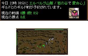 海2011.11.23(水)