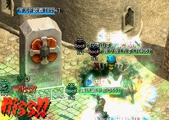 ドリシアお城2011.11.26お城2