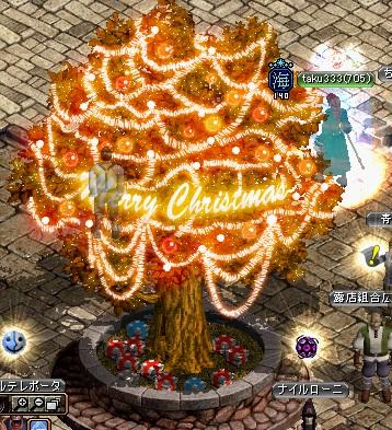 古都クリスマス
