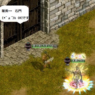 ドリシア2011.12.24お城