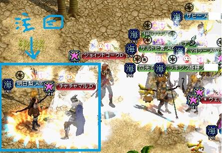 海2011.12.23(きん)