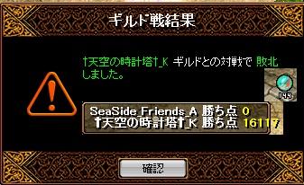 海2011.12.21(水)