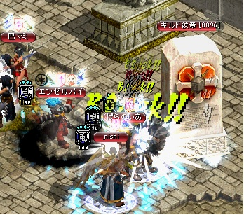 英霊2011.12.31お城