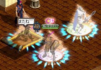 2012.1.7お城