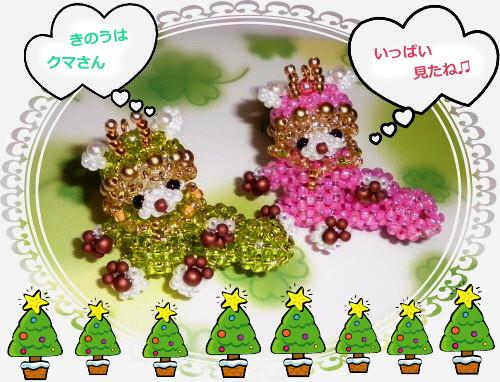 花ブ20141106-1