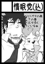 コミケ84サークルカット