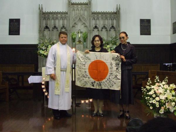 立教の旗その一ブログ用