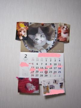 IMG_8184-カレンダー