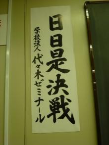 美脚への道♪ 温泉三昧♪ のんびり努力♪-メッセージ