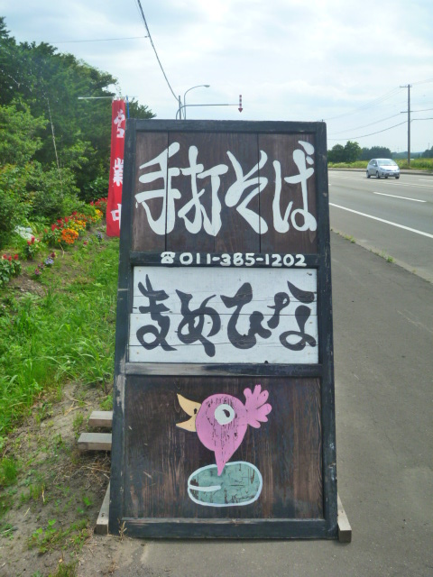 美脚への道♪ 温泉三昧♪ のんびり努力♪