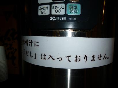 new_P1400072.jpg
