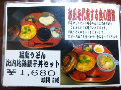 new_P1400087.jpg