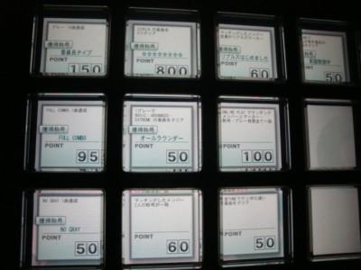 10061302DSC03661.JPG