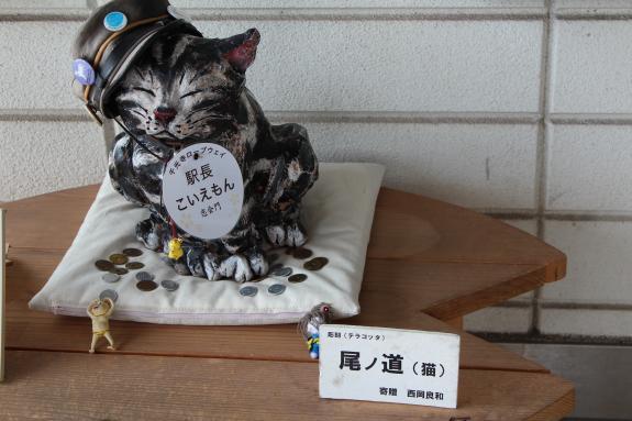 尾道 猫 駅