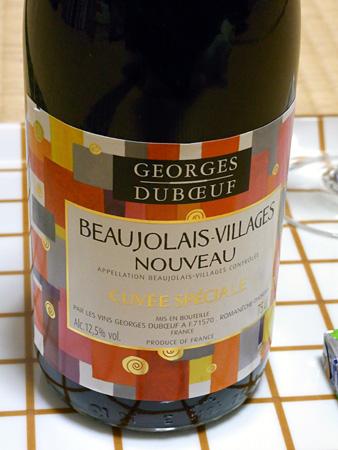 1118beaujolais-villages-nouveau.jpg