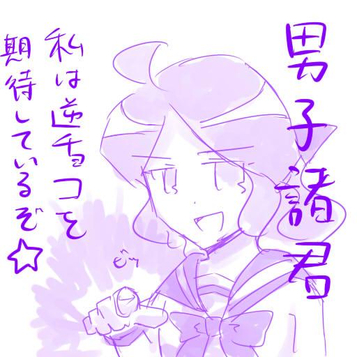 七海ちゃん