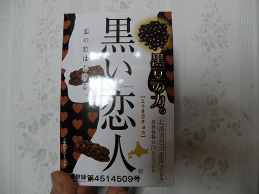a3_20120317032452.jpg