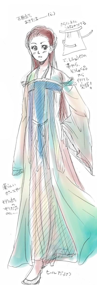 女性陣衣装考察4