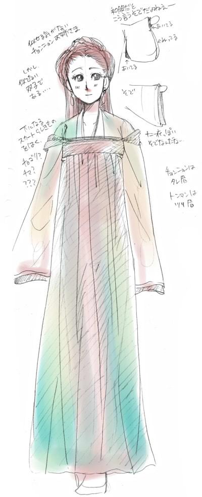 女性陣衣装考察3