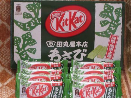 KitKatわさび