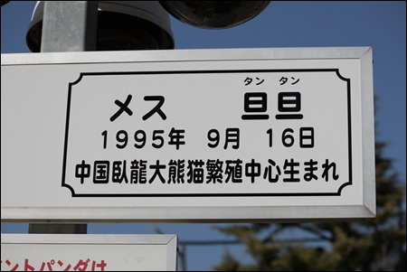 2-21 094kuramoka1