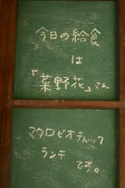 13-10-10-9.jpg