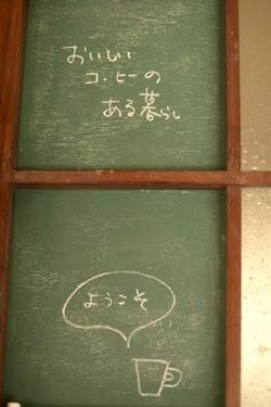 13-9-23-4.jpg