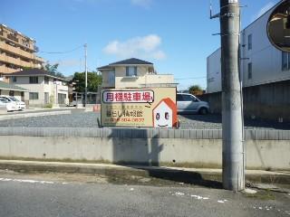 水戸市備前町月極駐車場