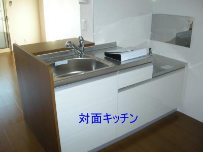 アルモニー(キッチン)