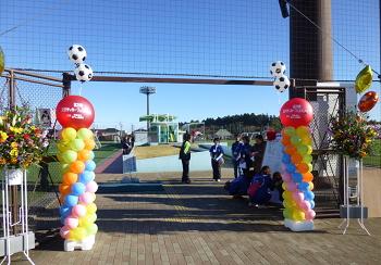 見川サッカーフェスティバル