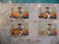 キムラヤのパン