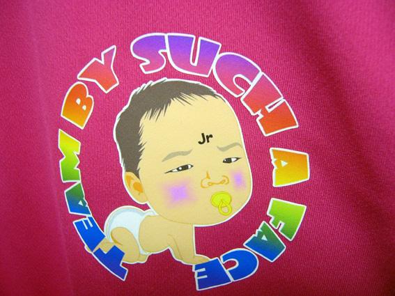 河上2011.11胸