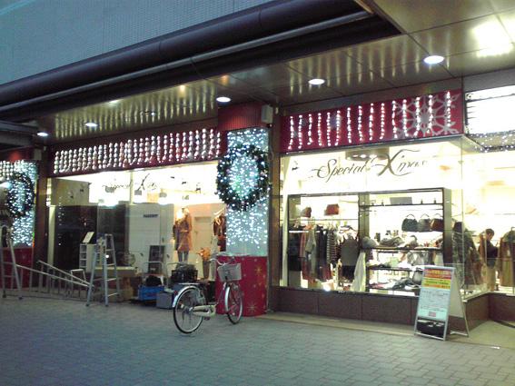 2011クリ_駅広夜