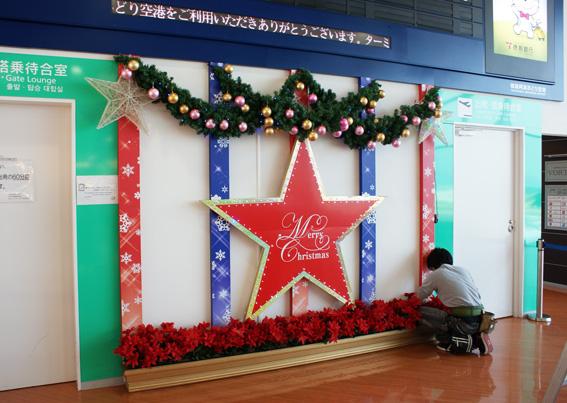 2011空港クリ3F