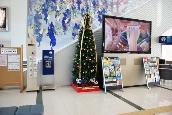 2011空港クリ1F