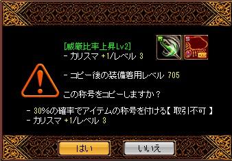 RedStone 13.01.18[12]DX