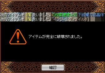 RedStone 13.01.18[30]こわれたw