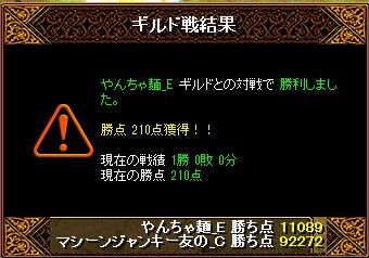 RedStone 13.01.27[37]arina