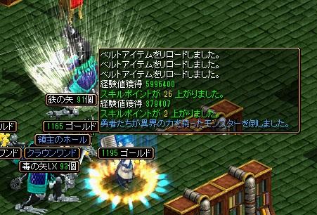 RedStone 13.01.29[02]ソロデスナ