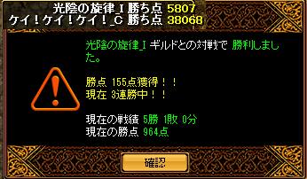 130205GV